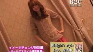 今回は雑誌撮影の様子を放送「関西ガールズスタイル」に美容師がはさみ...