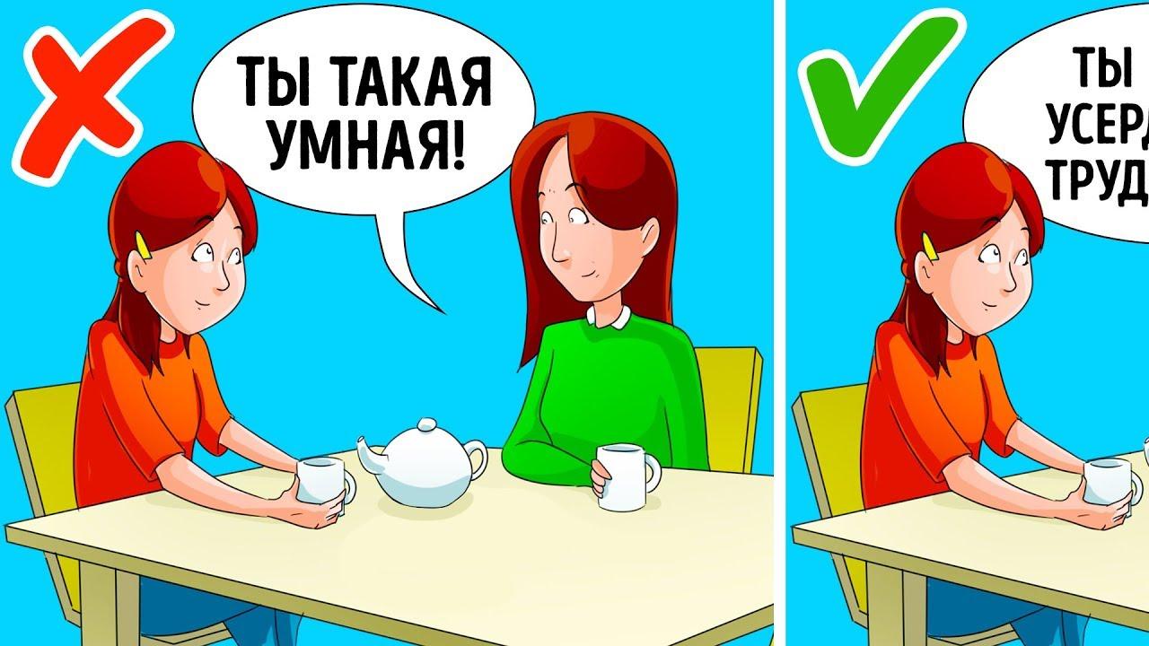 9 Вредных Вещей, Которые Родители Говорят Подросткам