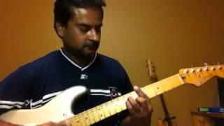 Nani Koni Rani Guitar chords