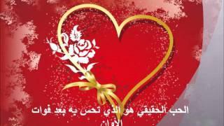 اجمل كلمات الحب - الفيديو الذي هز مشاعر الملايين