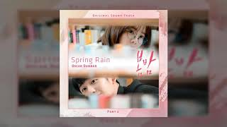 Oscar dunbar – 봄밤 ost part.2 release date: 2019.06.05 genre: language: korean bit rate: mp3-320kbps track list: 01. spring rain suscribete aqui :3 - http...