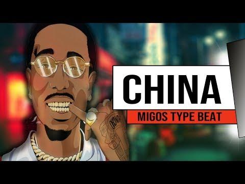FREE Migos Type Beat 2018 x Future Type Beat 2018 l China l Rap Trap Instrumental 2018