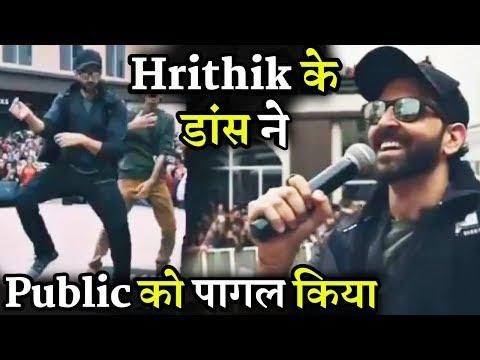 Hrithik Roshan Dance on Ghungroo Song in Public Mp3