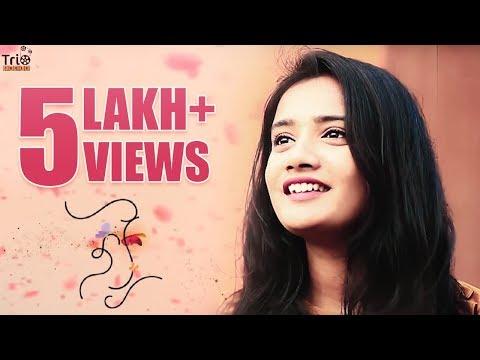 Neekai Telugu Comedy Love Short Film 2018    Directed By Praneeth Sai