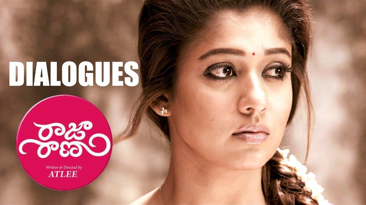 Raja Rani Telugu Movie All Dialogues Nayantara Jai Arya Nazriya