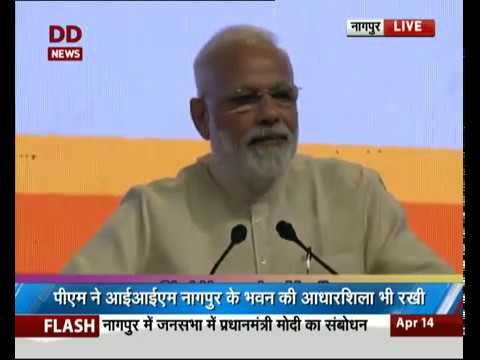 FULL SPEECH: PM Modi addresses public gathering in Nagpur