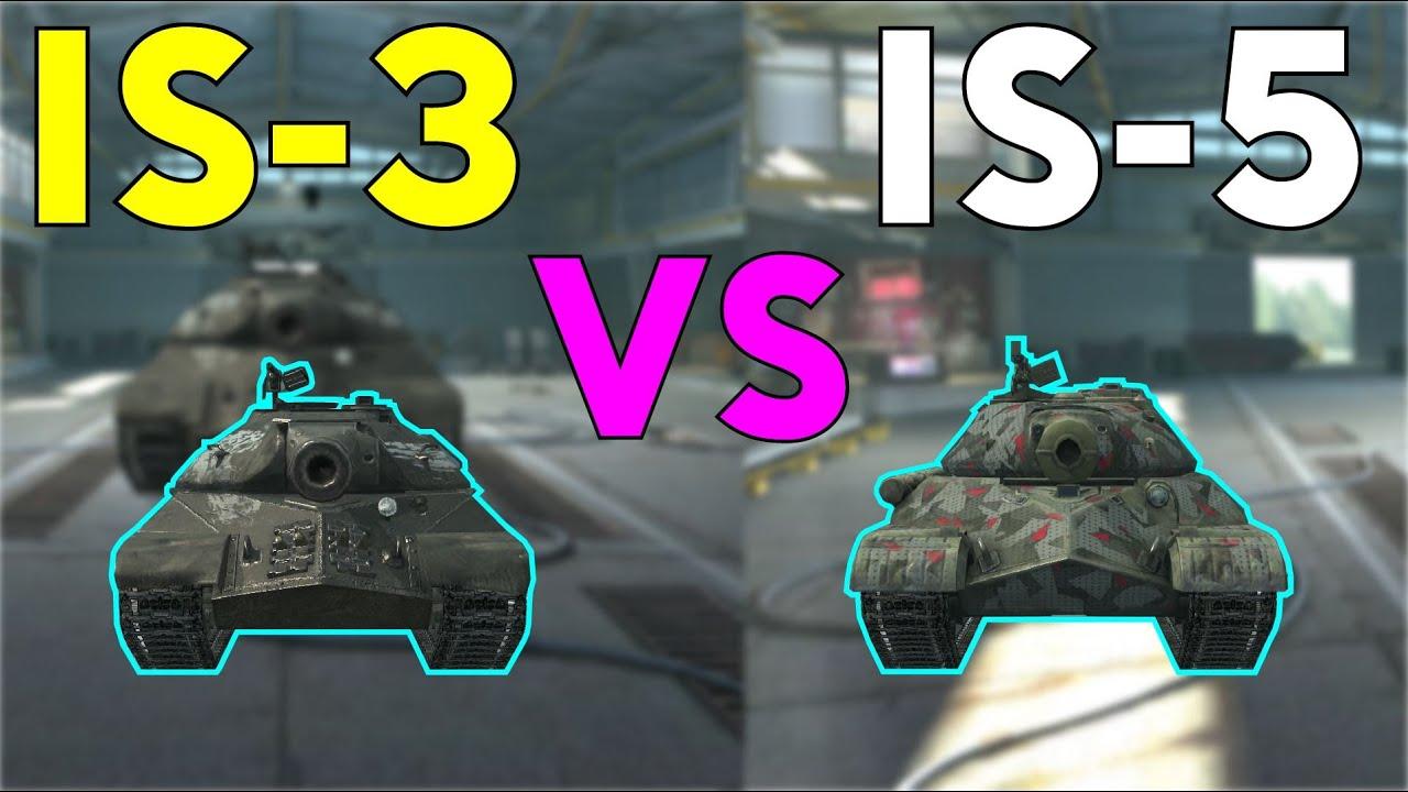 WOTB | IS-3 VS IS-5