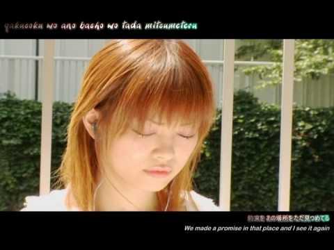 Endless Summer Story - Hoshino Kanako