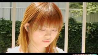Download Endless Summer Story - Hoshino Kanako Mp3