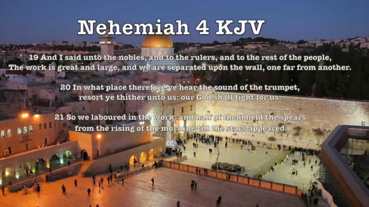 the wall and nehemiah