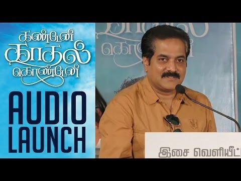 Releasing a film is harder than making a film: Vijay Adhiraj   Kandaen Kadhal Kondaen Audio Launch