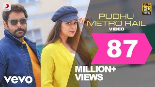 Saamy² - Pudhu Metro Rail Video | Chiyaan Vikram, Keerthy Suresh | DSP.mp3