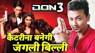Baixar अब Shahrukh Khan के DON 3 की जंगली बिल्ली बनेगी Katrina Kaif