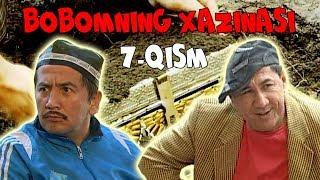 Bobomning xazinasi (o'zbek komediya serial) 7-qism   Бобомнинг хазинаси (комедия узбек сериал)