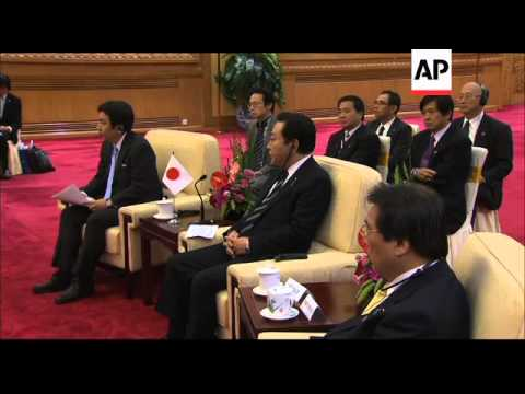 Leaders of South Korea, Japan and China hold regional summit