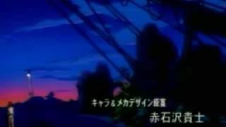 Starship girl Yamamoto Yohko II Opening