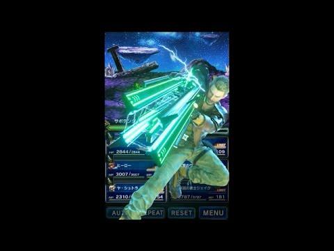JP Xmas Hero: Ayakaaaaaaaaaaaa! [FFBE] x [Final Fantasy