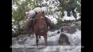 Проклятие Долины Вулканов - часть фильма