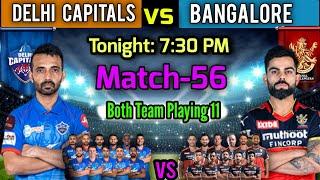 IPL 2021 Match-56   Delhi Capitals Vs Royal Challengers Playing 11   RCB vs DC Match Playing XI