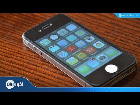 واتساب لن يعود متوفرا على هاتف أيفون 4  - نشر قبل 3 ساعة