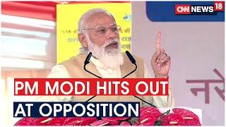 Prime Minister Narendra Modi Takes On Opposition & Defends Farm Laws   CNN News18