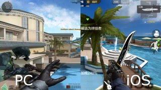 CrossFire - PC vs iOS Graphics Comparison