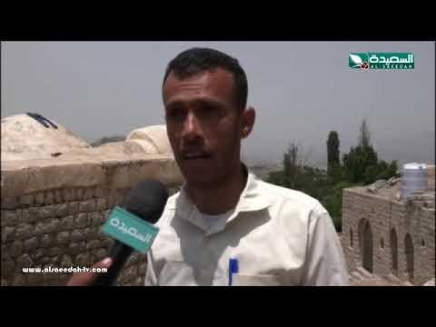 تقرير : قلعة القاهرة في تعز تعود كمتنزه وقبله للسياح (14-9-2018)