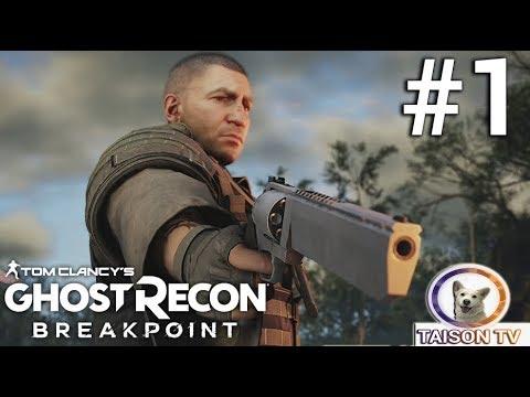 ghost-recon-breakpoint-beta-primera-parte-en-español.