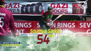 Soumya Sarkar's 54 Runs Against Windies || 5th Match || ODI Series || Tri-Series 2019