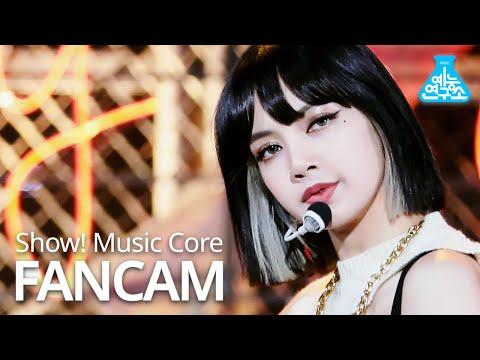 [예능연구소] 블랙핑크 리사 직캠 'Pretty Savage' (BLACKPINK LISA FanCam) @Show!MusicCore 201010