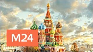 Смотреть видео Будет ли побит температурный рекорд 1920 года в Москве - Москва 24 онлайн