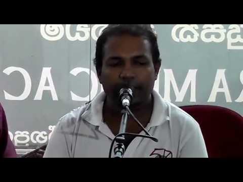 Band Practice Band Name Feelings Rathnapura Sri Lanka Youtube