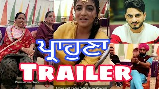 Prohna movie Trailer Kulwinder Billa Karmjit Anmol