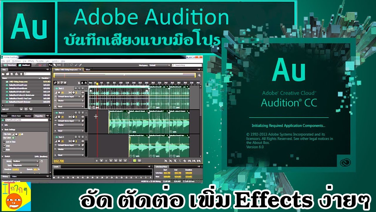 effects adobe audition youtube. Black Bedroom Furniture Sets. Home Design Ideas