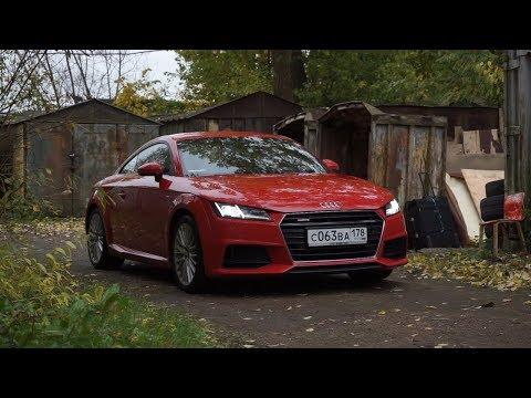Прежде чем купить-посмотри! Audi TT
