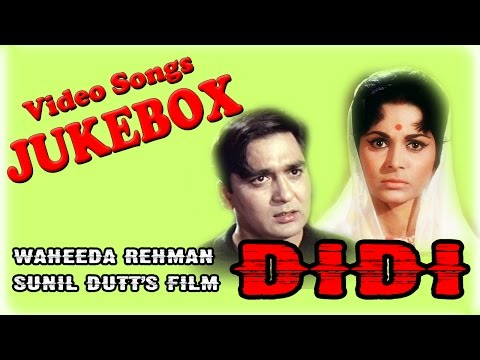 Didi   All Songs   The Iconic Sunil Dutt's Special Songs   jukebox