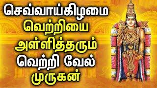 Lord Murugan Song for Success in Life | Murugan Tamil Bhakti padagal | Best Tamil Devotional Songs