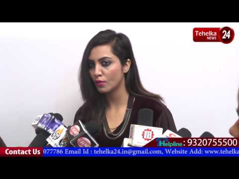 Pune Fake Raid - Arshi Khan Reveals The Truth