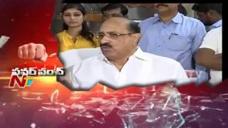 Minister Kamineni Srinivas Punch to YS Jagan over BJP - YCP Alliance    NTV