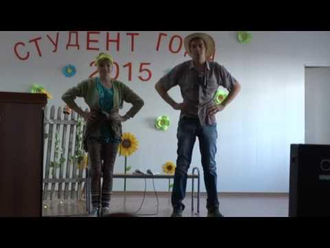 """Сценка """"Здоровый образ жизни"""" конкурс """"Студент года  - 2015"""""""