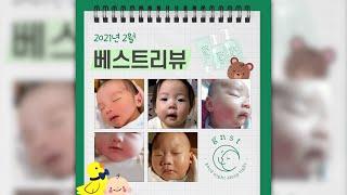 산후조리원준비물 / 아기크림 / 엄마들의진짜후기 / G…
