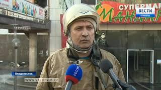 Подробности пожара в торговом центре во Владивостоке