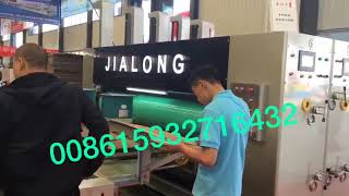 full automatic 4 color printer  rotary die cutter stacker machine