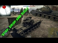 Warthunder Stop Drop And Roll T95E1 M60A2 Gameplay mp3