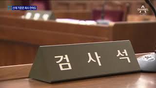 사내 축구동호회, 엇갈린 '산재'…기준은? thumbnail
