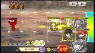 【弓パで頑張る】共闘リエラ・難 thumbnail