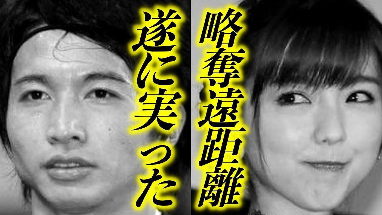 柴崎岳【祝結婚】妻の座を勝ち取った!!! ここに至るまでの紆余曲折とは?