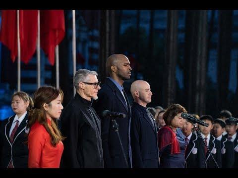 20190101 總統、副總統出席「中華民國108年元旦總統府升旗典禮」