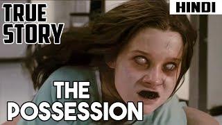 The Possesion (2012) Ending Explained + True Story | TSMM Episode 2