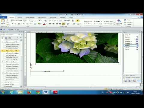 การเขียนคู่มือการปฏิบัติงานด้วย Microsoft Word ตอน การแทรกภาพและตาราง